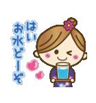 着物(浴衣)の女の子【お正月のご挨拶】(個別スタンプ:18)