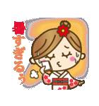 着物(浴衣)の女の子【お正月のご挨拶】(個別スタンプ:21)