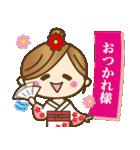 着物(浴衣)の女の子【お正月のご挨拶】(個別スタンプ:24)