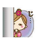 着物(浴衣)の女の子【お正月のご挨拶】(個別スタンプ:26)