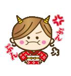 着物(浴衣)の女の子【お正月のご挨拶】(個別スタンプ:28)