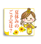 着物(浴衣)の女の子【お正月のご挨拶】(個別スタンプ:29)