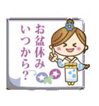 着物(浴衣)の女の子【お正月のご挨拶】(個別スタンプ:30)