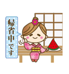 着物(浴衣)の女の子【お正月のご挨拶】(個別スタンプ:31)