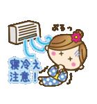 着物(浴衣)の女の子【お正月のご挨拶】(個別スタンプ:33)