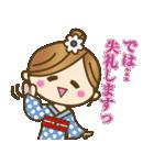 着物(浴衣)の女の子【お正月のご挨拶】(個別スタンプ:35)