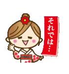 着物(浴衣)の女の子【お正月のご挨拶】(個別スタンプ:36)