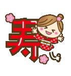 着物(浴衣)の女の子【お正月のご挨拶】(個別スタンプ:38)