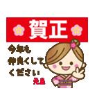 着物(浴衣)の女の子【お正月のご挨拶】(個別スタンプ:39)