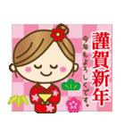 着物(浴衣)の女の子【お正月のご挨拶】(個別スタンプ:40)