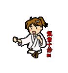 少林寺☆スタンプ(個別スタンプ:01)