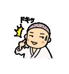 少林寺☆スタンプ(個別スタンプ:05)