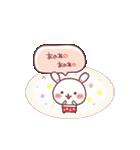 (いちゃ+いちゃ)× 24h= ♡(個別スタンプ:04)