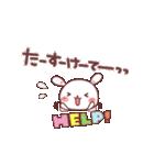 (いちゃ+いちゃ)× 24h= ♡(個別スタンプ:11)