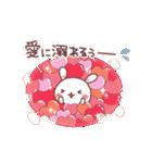 (いちゃ+いちゃ)× 24h= ♡(個別スタンプ:12)