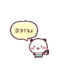(いちゃ+いちゃ)× 24h= ♡