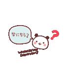 (いちゃ+いちゃ)× 24h= ♡(個別スタンプ:16)