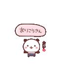 (いちゃ+いちゃ)× 24h= ♡(個別スタンプ:18)