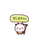 (いちゃ+いちゃ)× 24h= ♡(個別スタンプ:19)