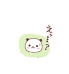 (いちゃ+いちゃ)× 24h= ♡(個別スタンプ:20)