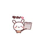 (いちゃ+いちゃ)× 24h= ♡(個別スタンプ:26)