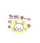 (いちゃ+いちゃ)× 24h= ♡(個別スタンプ:37)