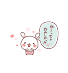 (いちゃ+いちゃ)× 24h= ♡(個別スタンプ:38)