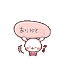 (いちゃ+いちゃ)× 24h= ♡(個別スタンプ:39)