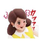 コップのフチ子~リアル編~(個別スタンプ:4)