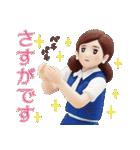 コップのフチ子~リアル編~(個別スタンプ:12)