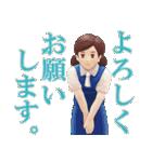 コップのフチ子~リアル編~(個別スタンプ:19)