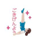 コップのフチ子~リアル編~(個別スタンプ:23)