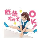 コップのフチ子~リアル編~(個別スタンプ:25)