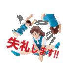 コップのフチ子~リアル編~(個別スタンプ:30)