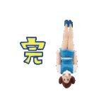 コップのフチ子~リアル編~(個別スタンプ:35)