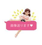 コップのフチ子~リアル編~(個別スタンプ:40)