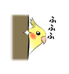 インコな気持ち(個別スタンプ:09)