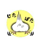 インコな気持ち(個別スタンプ:32)