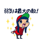 野球チームと応援団 2【日常会話編】(個別スタンプ:1)