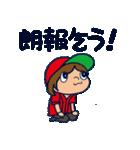 野球チームと応援団 2【日常会話編】(個別スタンプ:2)
