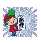 野球チームと応援団 2【日常会話編】(個別スタンプ:4)
