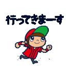 野球チームと応援団 2【日常会話編】(個別スタンプ:5)