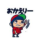 野球チームと応援団 2【日常会話編】(個別スタンプ:7)