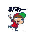野球チームと応援団 2【日常会話編】(個別スタンプ:8)