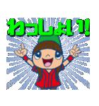 野球チームと応援団 2【日常会話編】(個別スタンプ:11)