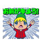野球チームと応援団 2【日常会話編】(個別スタンプ:12)
