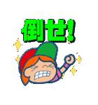 野球チームと応援団 2【日常会話編】(個別スタンプ:13)