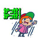 野球チームと応援団 2【日常会話編】(個別スタンプ:14)
