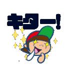 野球チームと応援団 2【日常会話編】(個別スタンプ:18)