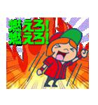 野球チームと応援団 2【日常会話編】(個別スタンプ:19)